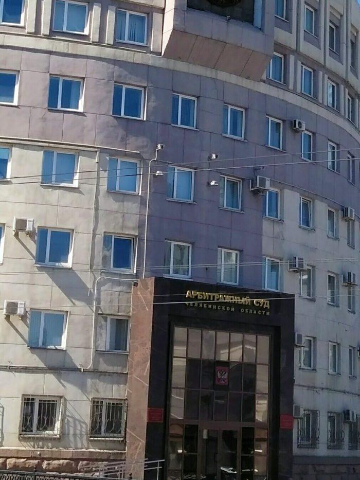 Арбитражный спор в Арбитражном суде Челябинской области (г. Челябинск)