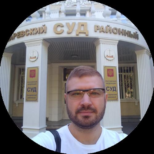 Юрист, адвокат в Лазаревский районный суде г.Сочи