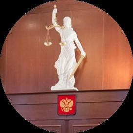 В какой арбитражный суд подавать исковое заявление