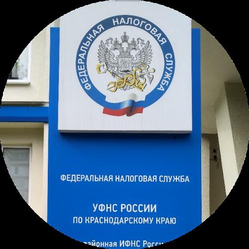 Обжалование отказа налоговой в регистрации ООО