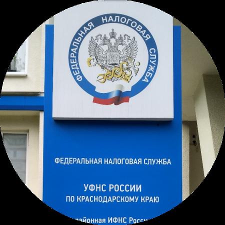 Оспорили отказ налоговой о смене места нахождения (юридического адреса) ООО