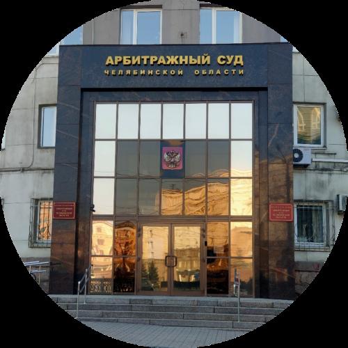 Субсидиарная ответственность руководителя при исключении ООО из ЕГРЮЛ